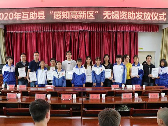洋马农机(中国)有限公司参与青海贫困学校支援活动