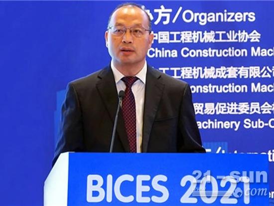"""吴培国:""""铁建重工杯""""BICES第六届工程机械及专用车辆创意设计大赛启动"""