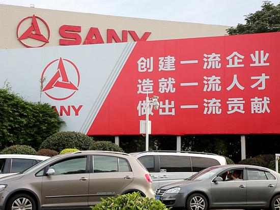 三一重工总裁向文波对话《财新时间》:中国的工程机械行业肯定要领导全球