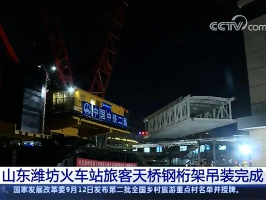 央视关注!三一SCC20000A助力潍坊站新建旅客天桥精准吊装