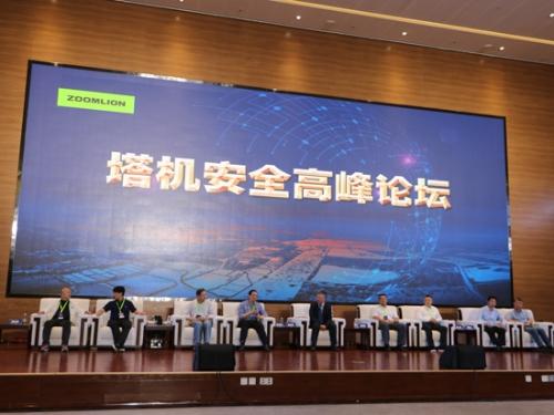 千台塔机林立共建未来之城 中联重科引领行业安全标准