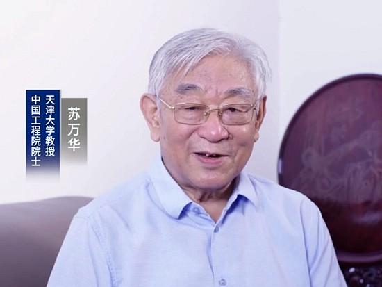 苏万华:在国六前提下提高热效率是对内燃机综合技术的全面要求