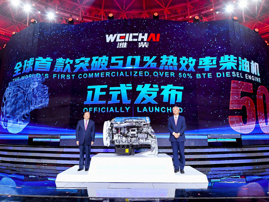 从今天起,内燃机热效率由中国来引领!