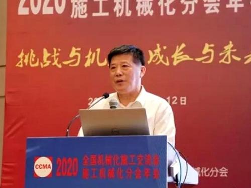 严建国副秘书长出席全国机械化施工交流会暨施工机械化分会年会