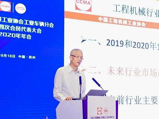 BICES 2021走进系列报道之祁俊会长出席工业车辆分会年会