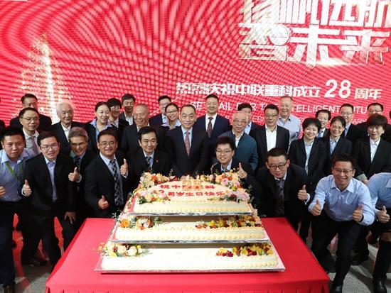 中联重科28周年庆:产业报国初心在  我以思想筑未来