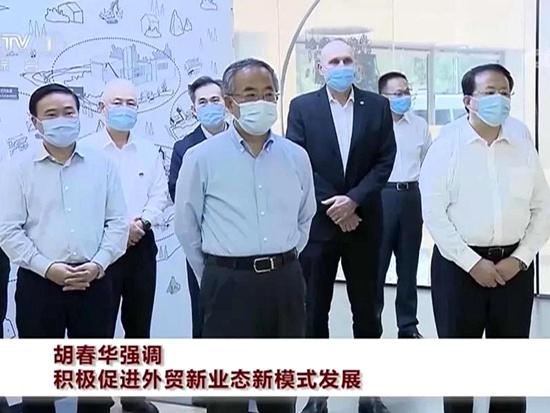 国家领导到沃尔沃建筑设备上海实地考察