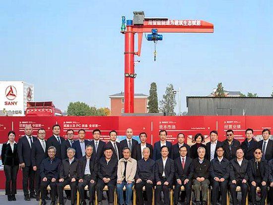 人民日报特别报道:新型建筑工业化要提速了,看三一筑工如何布局?