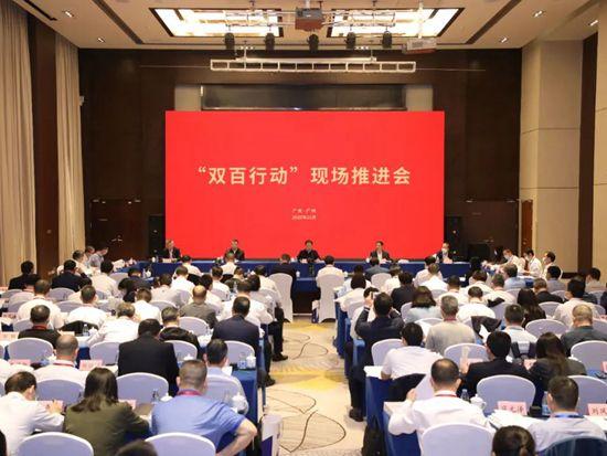 """国企改革""""双百行动""""现场推进会在国机集团中国电研召开"""