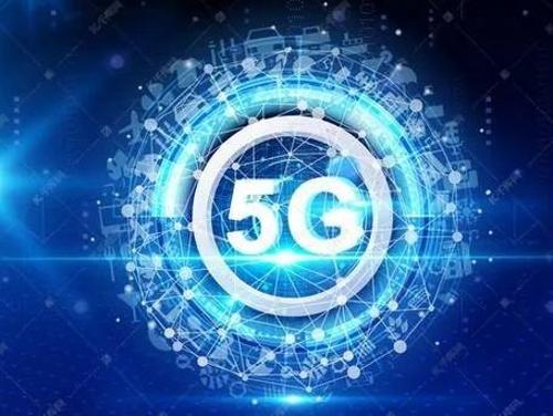 5G技术为工程机械市场的蜕变提供关键驱动力