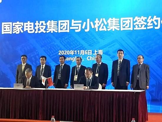 小松集团旗下公司及合作伙伴参加国家能源集团、国家电投集团进博会集中签约仪式