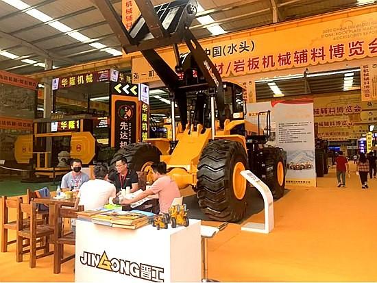全球石材/岩板机械辅料博览会开幕,晋工携新款26吨级产品亮相