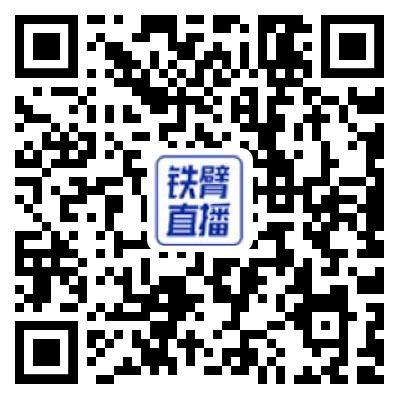 【铁臂直播】中国工程机械商贸网宝马展直播