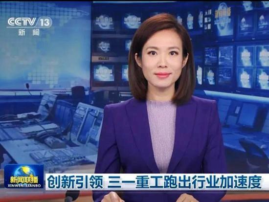 再上央视《新闻联播》,30秒重点报道,三一重卡超级工厂引领智造创新