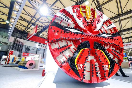 铁建重工打造超级地下工程装备 助力全球超级工程建设