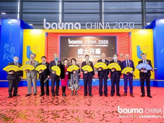 行稳致远 决胜未来 bauma CHINA 2020耀世开幕
