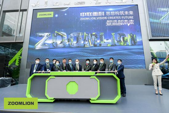 首日签单超90亿元 全面智能化!中联重科高端智能新品引爆上海宝马展