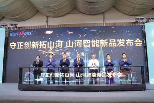 山河智能2020上海宝马展新品发布会签下亿元订单