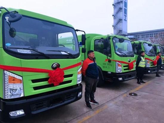 宇通新能源环卫解决方案再结硕果 30余辆新能源环卫车服务郑州航空港