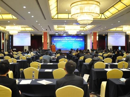 山东临工参加2020年APOL年会并举行会谈