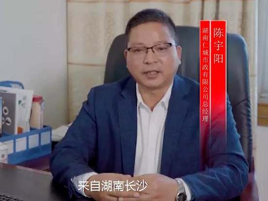 陈宇阳:三一人也是我事业中的贵人
