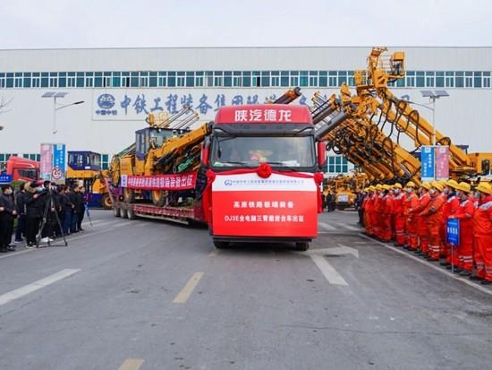 中铁装备首批高原铁路极端装备奔赴项目,助推高原隧道建造革命