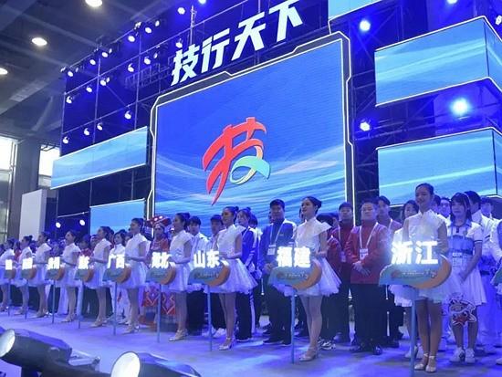 柳工装载机成为中国第一届职业技能大赛官方指定设备