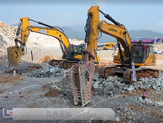 江西柳工·柳工挖掘机施工比测体验会