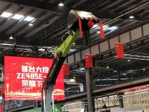 长沙工程机械产业集群又添新军,中联重科300亿级挖机板块投产