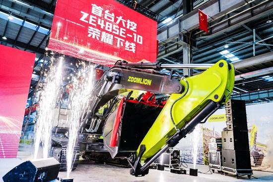 擘画300亿级产业蓝图!中联重科智慧产业城首台中大挖机下线