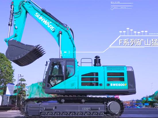 山河智能新产品SWE600F大挖