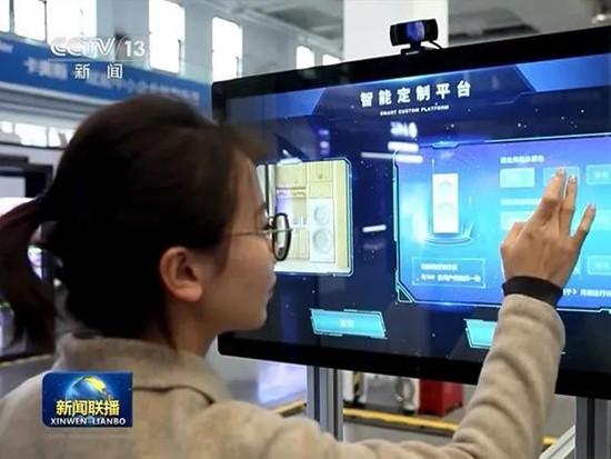 央视《新闻联播》:工业互联网加速中国工业化