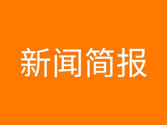 """捷尔杰推出全新电动剪式高空作业平台,启动""""电驱&数字化""""发展战略"""