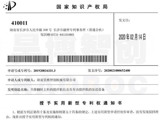 搅拌泵车新升级,昊博智创专利设计,高效安全故障率低