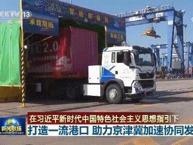 绽放丨一期新闻联播 两上中国重汽