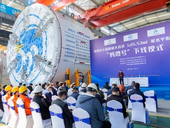 """超大直径盾构家族再添新成员,""""妈湾号""""(15.53m)下线!"""