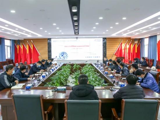 中铁装备召开2020年第四季度考核暨年度中层干部述职会议