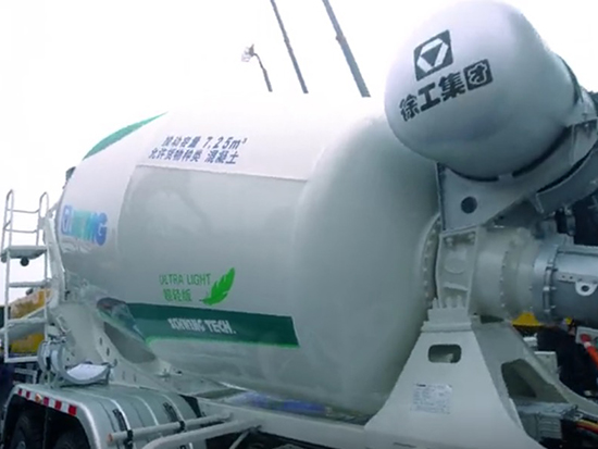 徐工混凝土机械三款全新产品亮相2020上海宝马展
