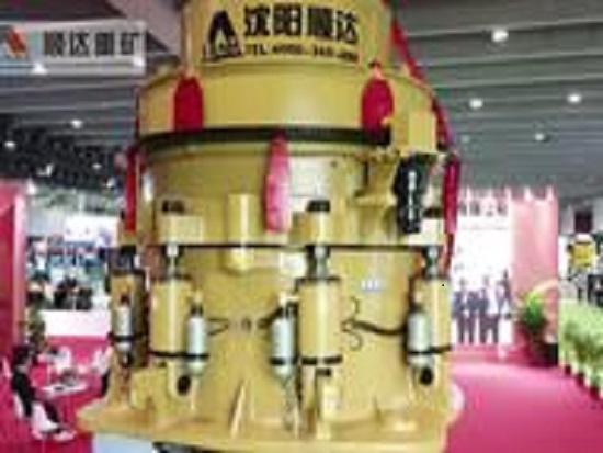 沈阳顺达重矿机械制造有限公司H系列多缸液压圆锥破碎机