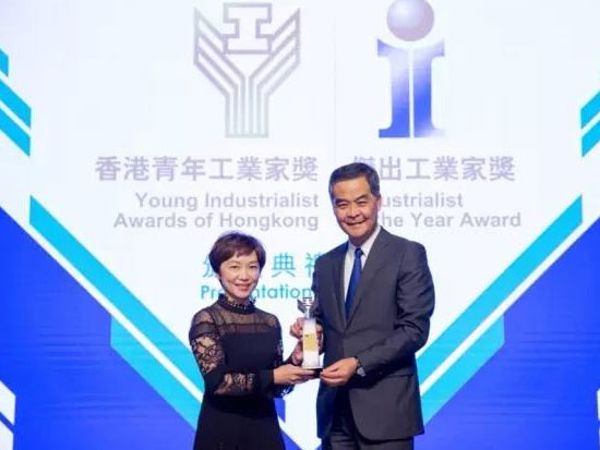 """德基机械总经理蔡群力 荣获""""2016香港青年工业家奖"""""""