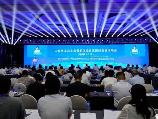 艾迪精密成功承办山东省工业企业智能化绿色化技改(烟台)现场会