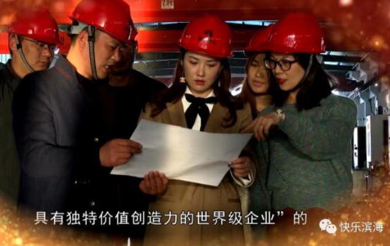 精雕细琢方为器 千锤百炼始成钢——江苏诺森重工创始人 刘春梅