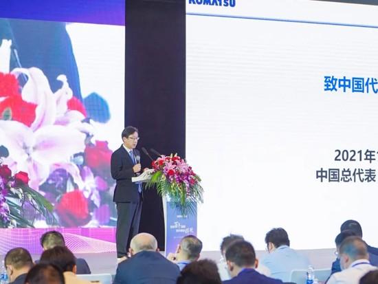 小松中国召开2021年全国代理店大会
