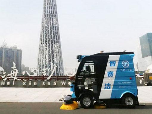 5G无人驾驶清扫车智赛洁助力智慧城市建设