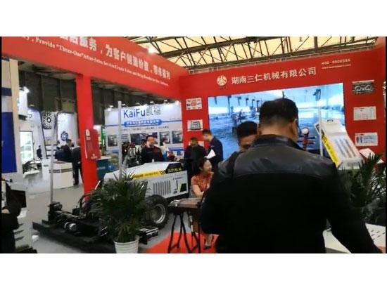 混凝土世界博览会
