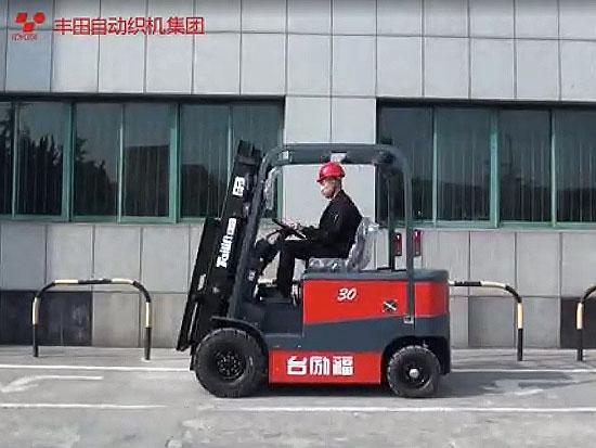 台励福电动叉车铅酸蓄电池组保养方法