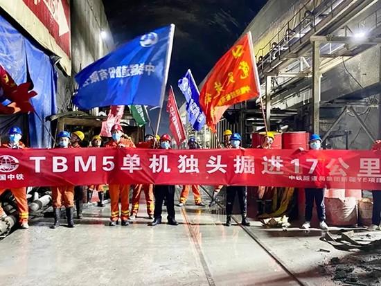 独头掘进17km,铁建重工TBM创国内同类产品最长独头掘进距离新纪录!