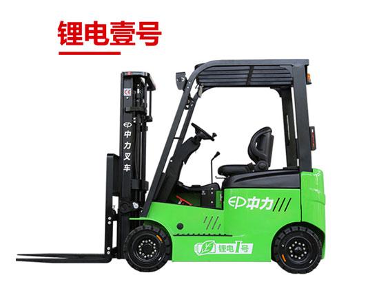 雨天也可以使用的3吨锂电叉车