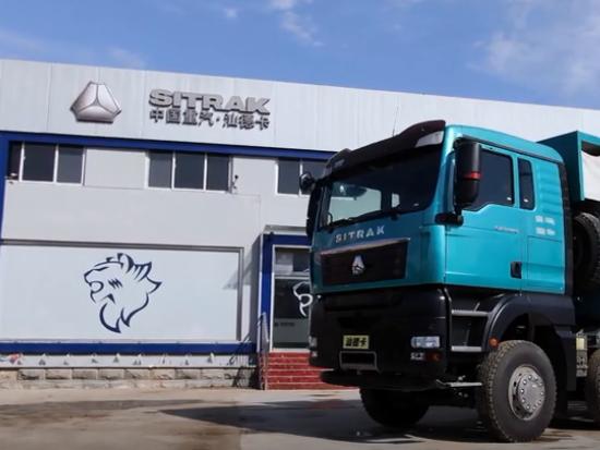 中国重汽汕德卡G7公路运输自卸车