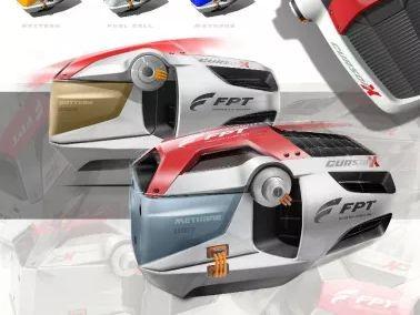 菲亚特动力科技 CURSOR X 发动机设计荣获久负盛名2020优秀设计奖